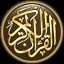 icon القرآن الكريم كامل بدون انترنت
