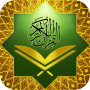 icon Al Quran