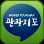 icon 전국 관광지도 앱(국내여행, 관광정보)