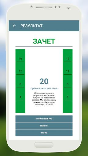 Signalisation routière 2017 Ukraine