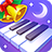 icon Dream Piano 1.64.0
