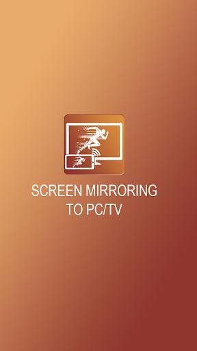 Miracast Display Finder